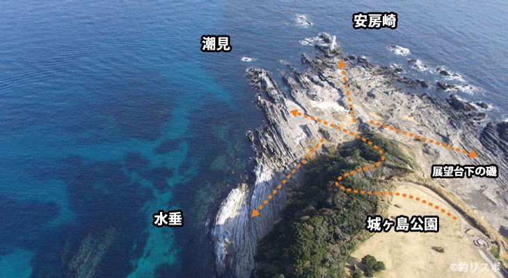 城ヶ島東磯釣り場アクセス方法