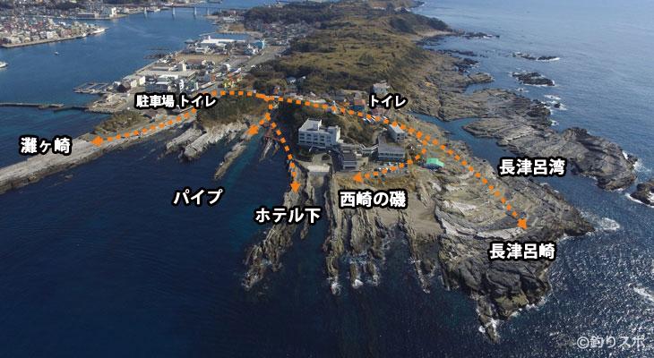 城ヶ島西磯釣り場アクセス方法