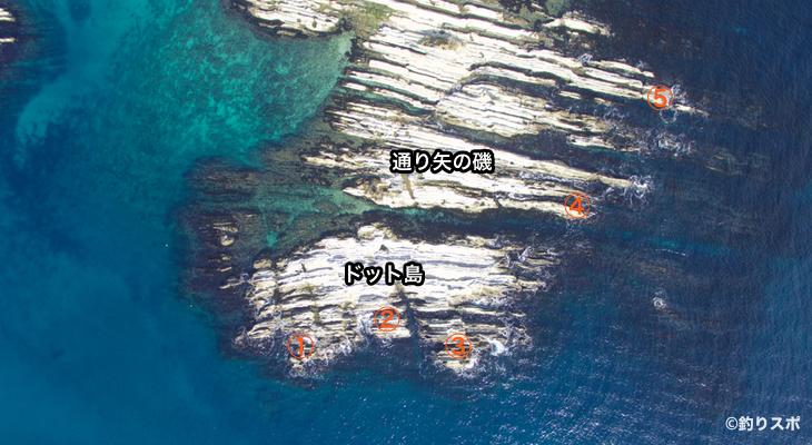 ドット島・通り矢の磯
