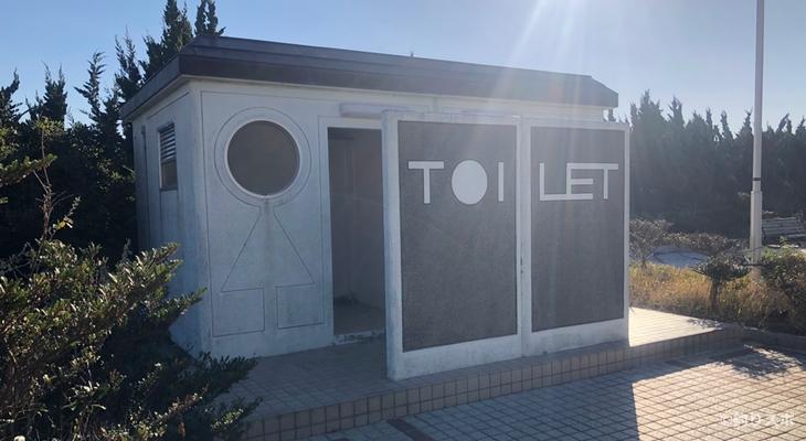 乙浜港トイレ2