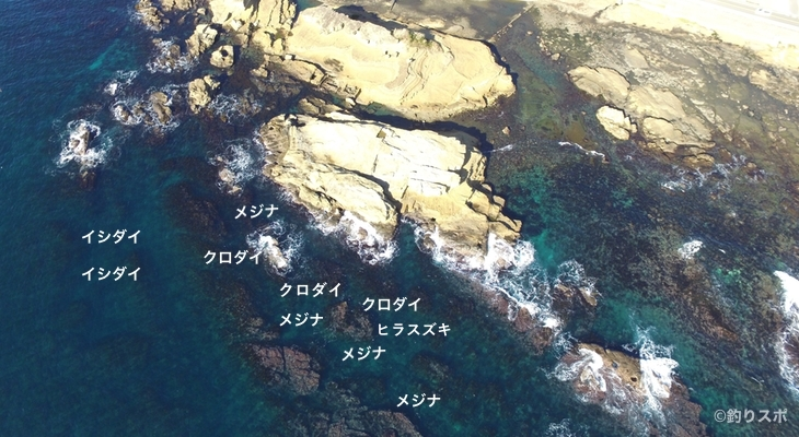 向タタミ島空撮