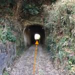 トンネルに入る。