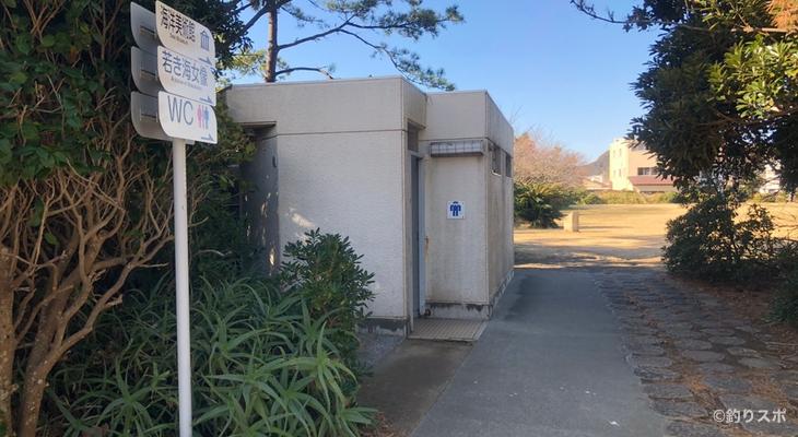 野島崎トイレ