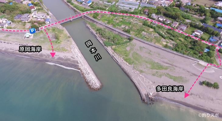 岡本川河口行き方