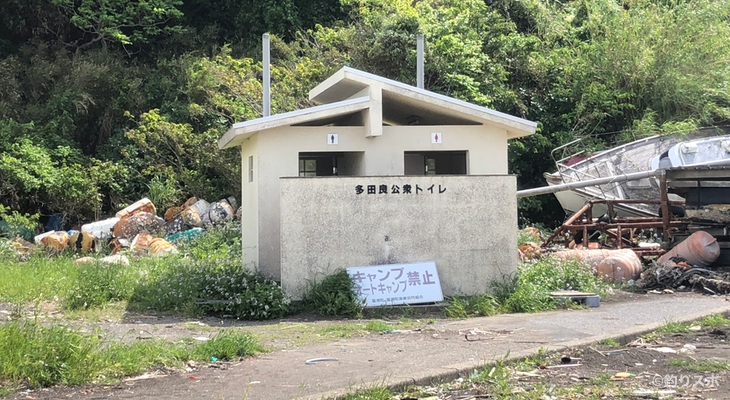 富浦新港トイレ