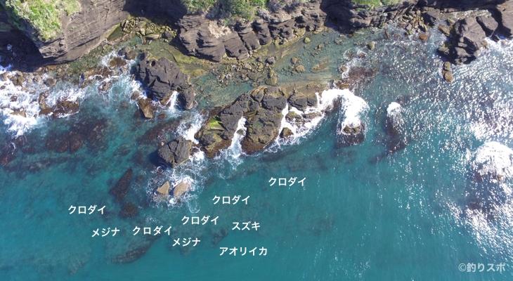 ブダイ島空撮