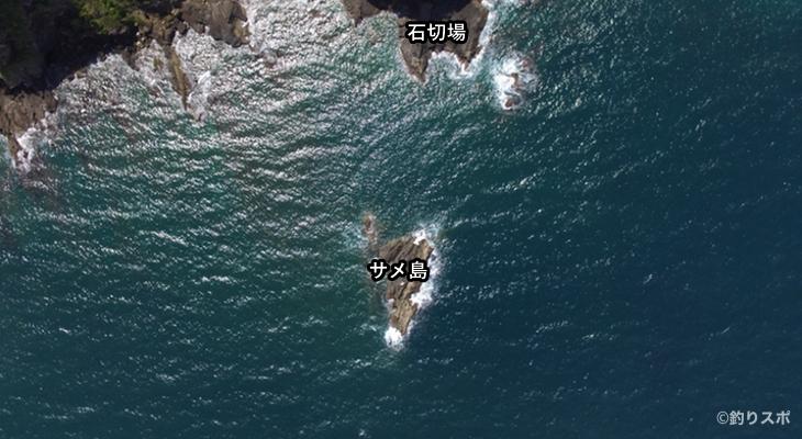 石切場サメ島