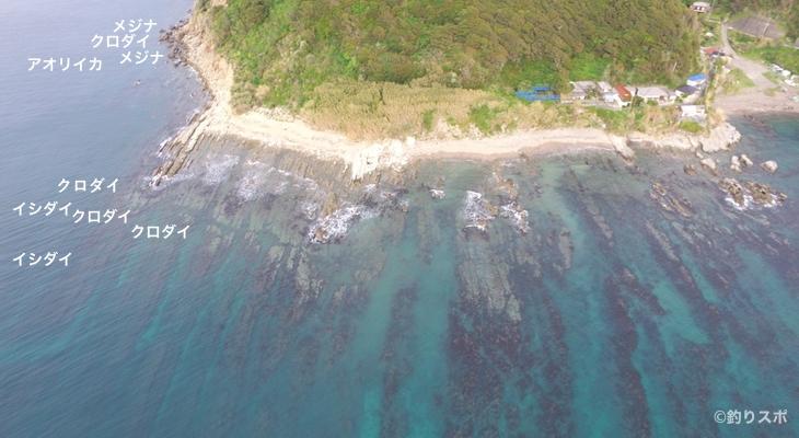 小浜の浜空撮
