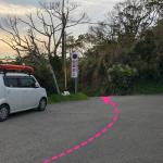 駐車禁止の看板を左に降っていく。