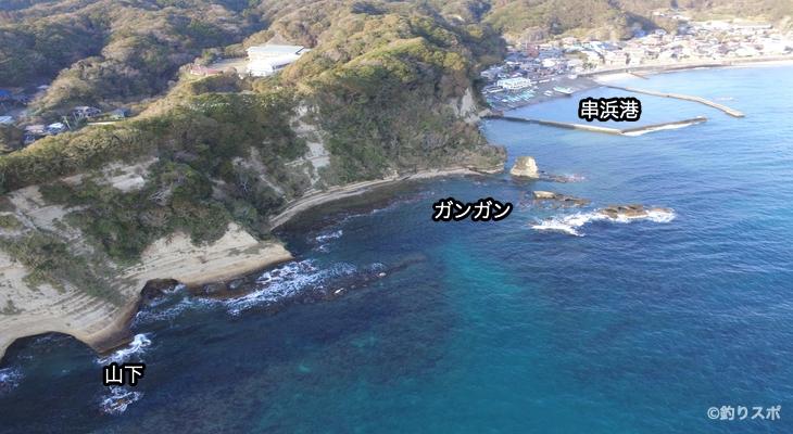 串浜港ガンガン山下