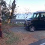 スズキ島駐車スペースに車を停める。