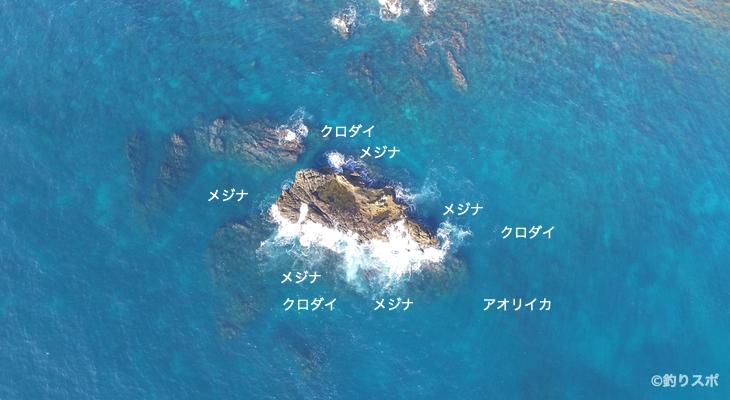 岩地大根空撮釣り場情報
