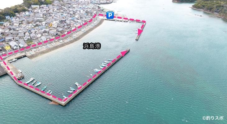 浜島港行き方