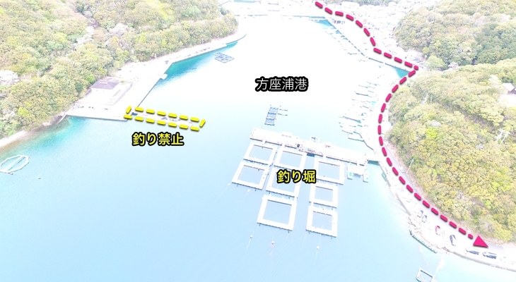 方座浦港行き方