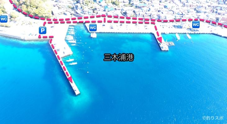 三木浦港行き方