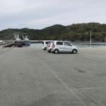 奈屋浦港駐車場