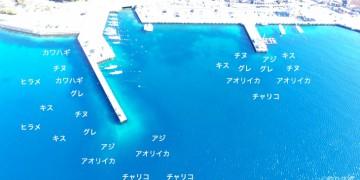 三木浦港空撮釣り場情報