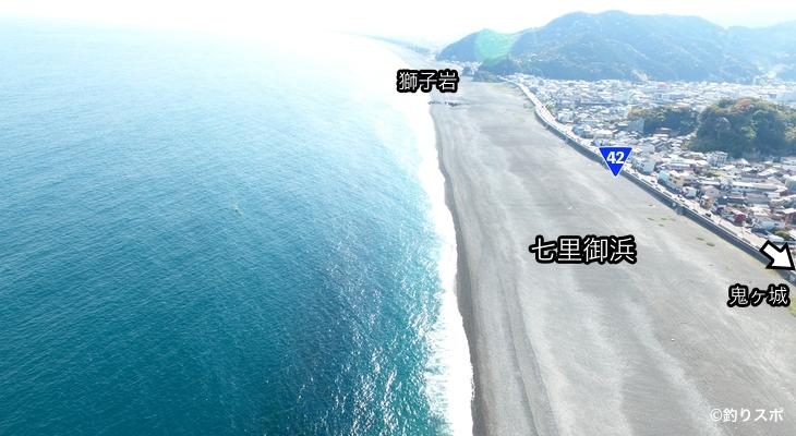 七里御浜ポイント1