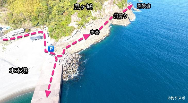 木本港行き方