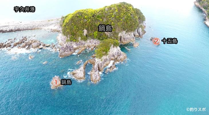 鍋島釣り座