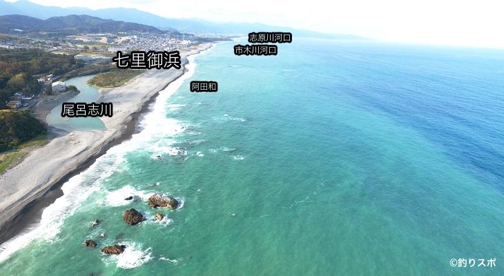 七里御浜釣りポイント