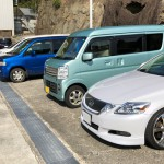 木本漁港の駐車場に車を停める。