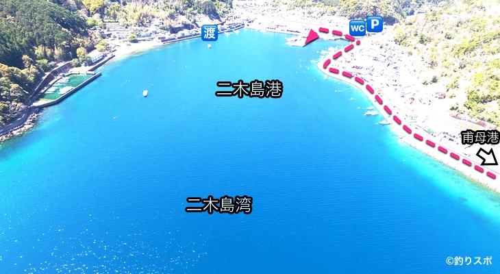 二木島港行き方