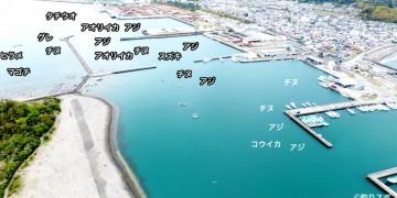 三輪崎港空撮釣り場情報