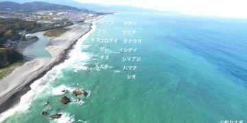 七里御浜空撮釣り場情報