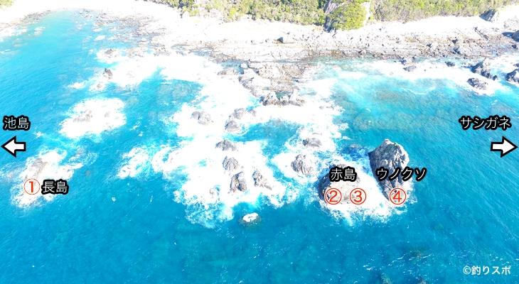 赤島釣り座