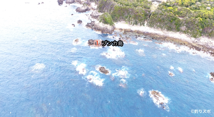 ブンカ島釣り座