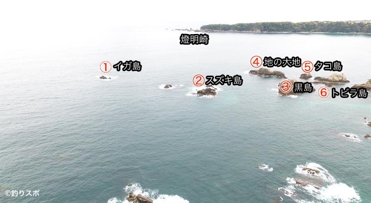 地の大島釣り座