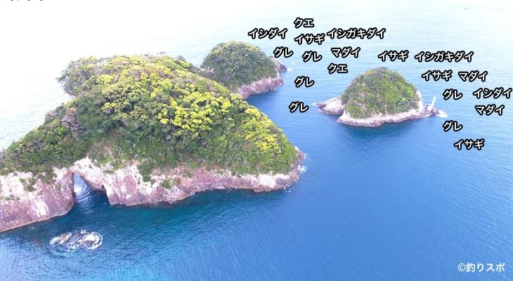 鶴島空撮釣り場情報