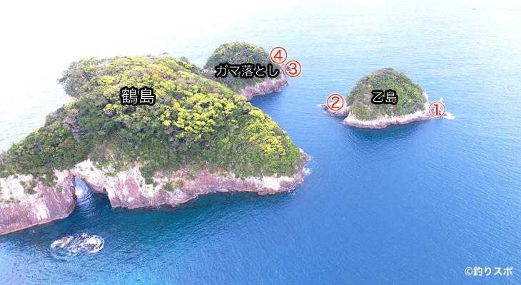 鶴島釣り座