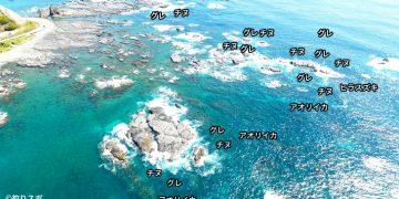 平島空撮釣り場情報