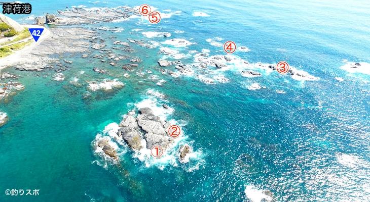 平島釣り座