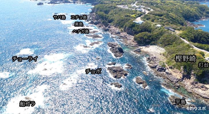 樫野崎釣り場マップ