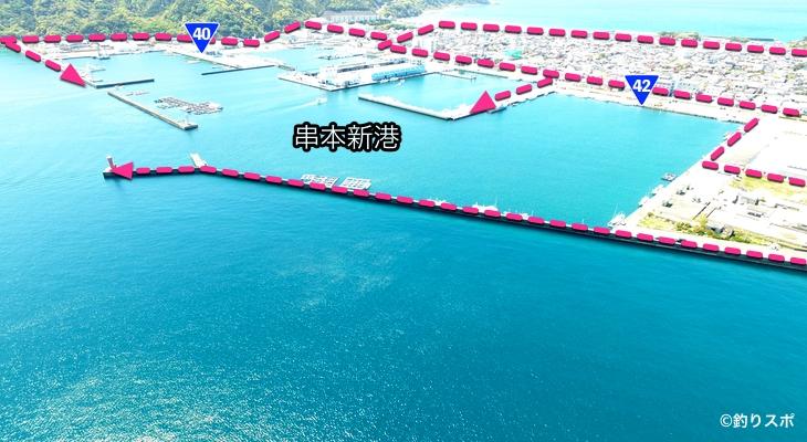 串本新港行き方