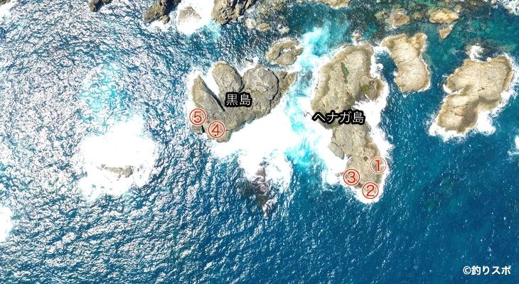 ヘナガ島黒島釣り座
