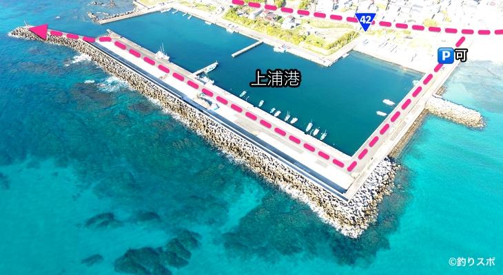 上浦港行き方