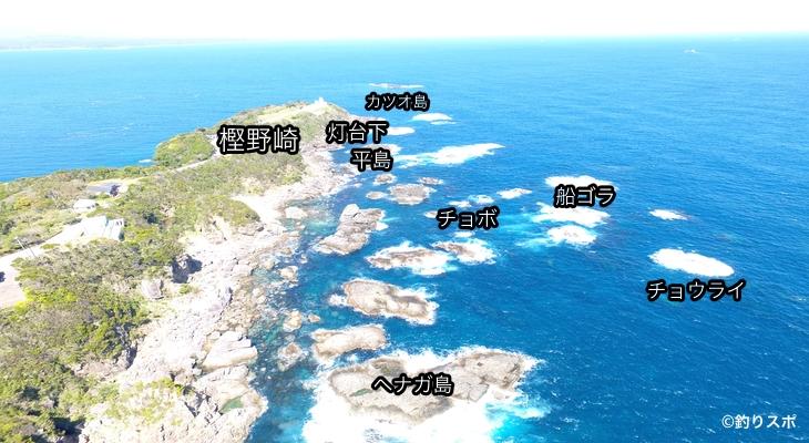 樫野崎磯全景
