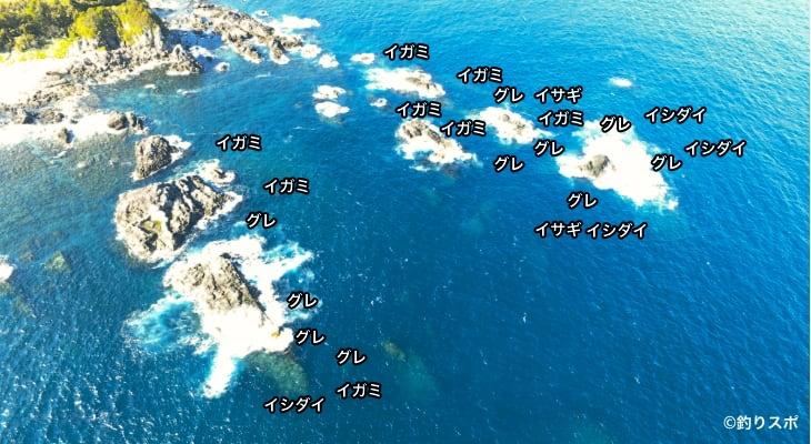 沖のコーデ空撮釣り場情報