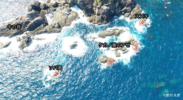 タカノ巣のアゼ釣り座