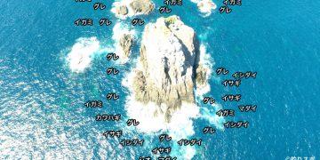ウス島空撮釣り場情報