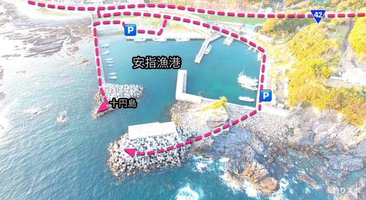 安指漁港行き方