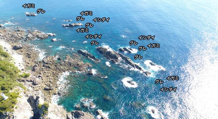 フタマタ空撮釣り場情報