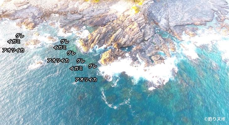 マハナ空撮釣り場情報