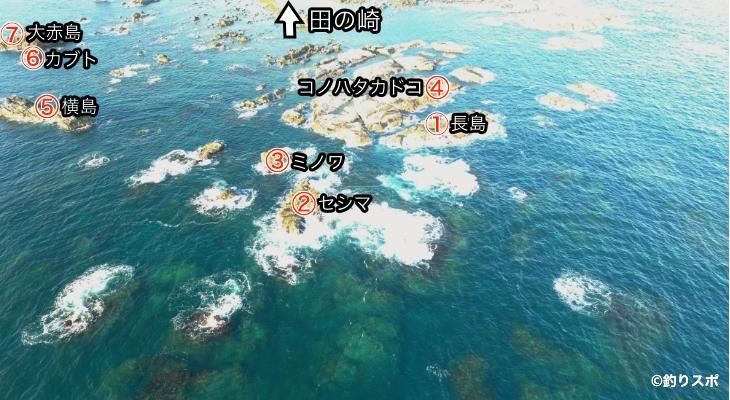 長島釣り座