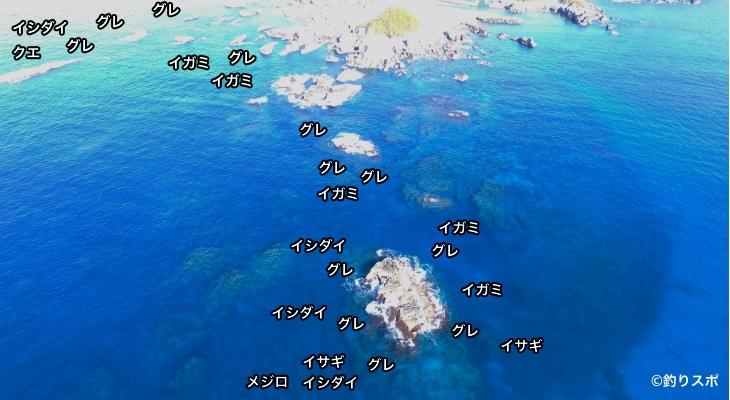 セシマ空撮釣り場情報