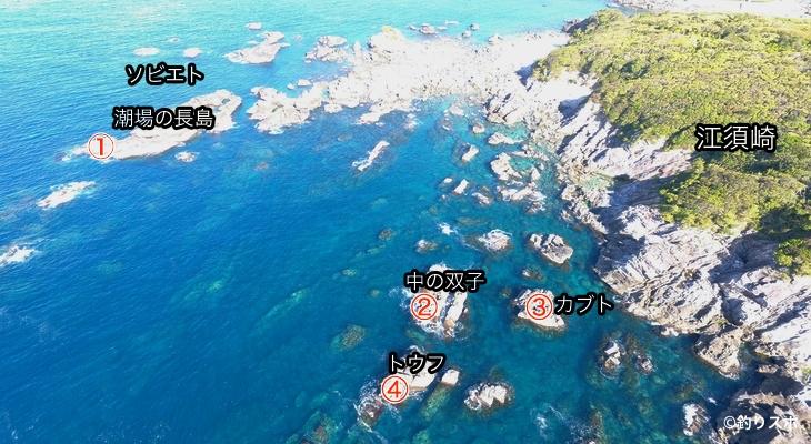 潮場の長島釣り座